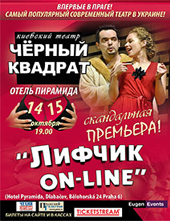 Kiev Theatre Black Square spektakl Lifchik On-line Comedy 16+